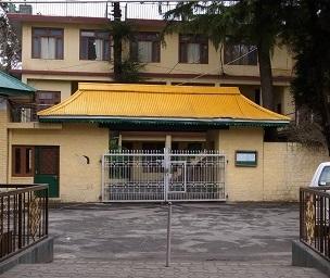 dharamshala lamahouse.JPG