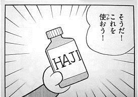 haji.jpg