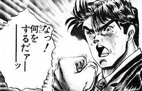 naniwosuruda-.jpg