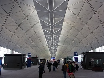 Hong Kong International Airport.JPG